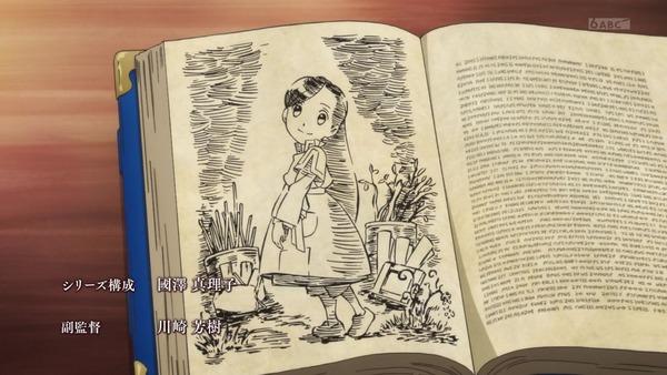「本好きの下剋上」1話感想 (7)