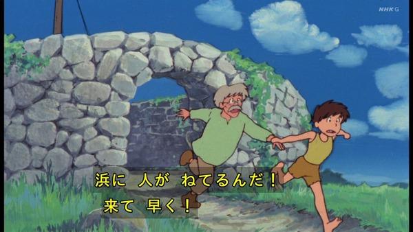 「未来少年コナン」第1話感想 画像 (41)