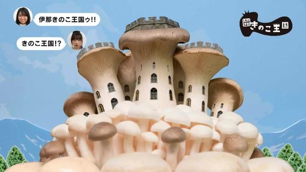 「ゆるキャン△」第9話感想 画像  (8)