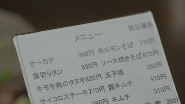 「孤独のグルメ Season8」8話感想 画像 (59)