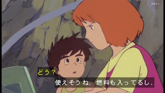 「未来少年コナン」第20話感想 画像 (58)