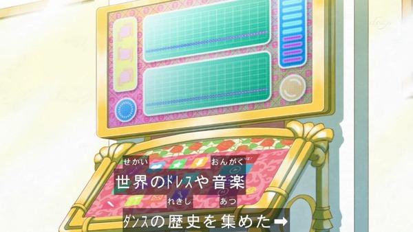 「アイカツスターズ!」第77話 (40)