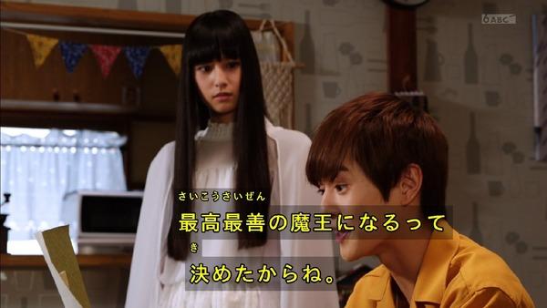 「仮面ライダージオウ」9話感想 (10)
