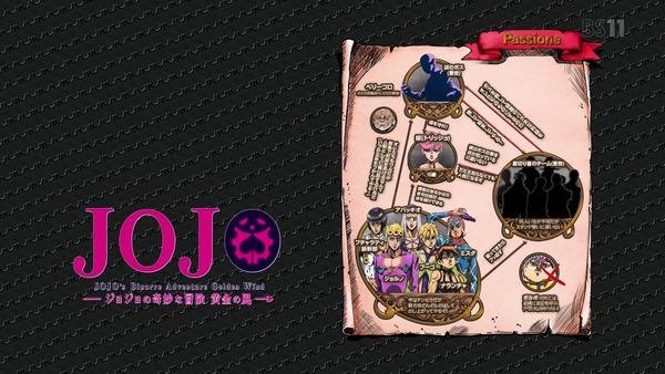 「ジョジョの奇妙な冒険 5部」9話感想 (30)