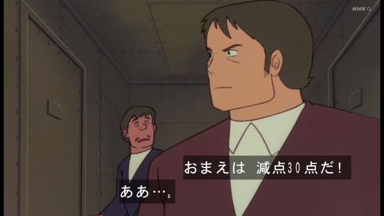 「未来少年コナン」第10話感想  (13)