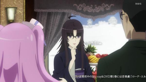 「ロード・エルメロイII世の事件簿」10話感想 (34)