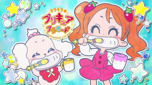 「キラキラ☆プリキュアアラモード」4話 (26)