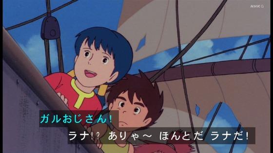 「未来少年コナン」第13話感想 (40)