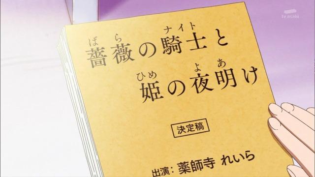 「HUGっと!プリキュア」43話感想  (81)