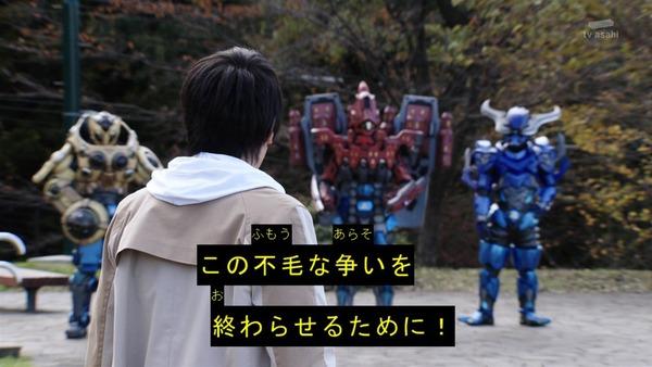 「仮面ライダービルド」17話 (30)