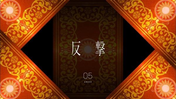 「レガリア The Three Sacred Stars」4話 (34)