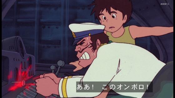 「未来少年コナン」第24話感想 画像 (106)