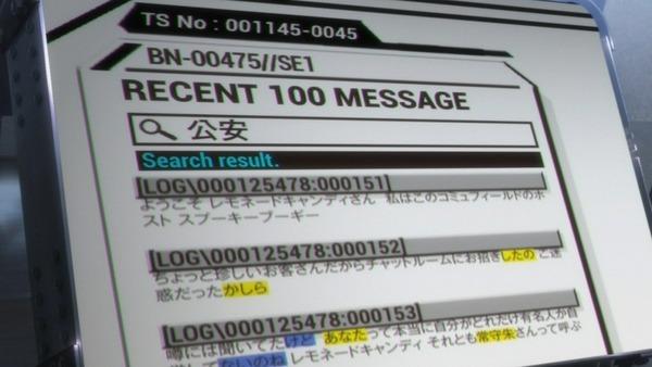 「PSYCHO-PASS サイコパス」5話感想 (16)