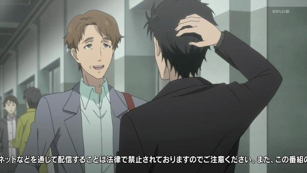 「シュタインズ・ゲート ゼロ」12話感想 (7)