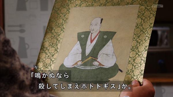「仮面ライダージオウ」9話感想 (20)
