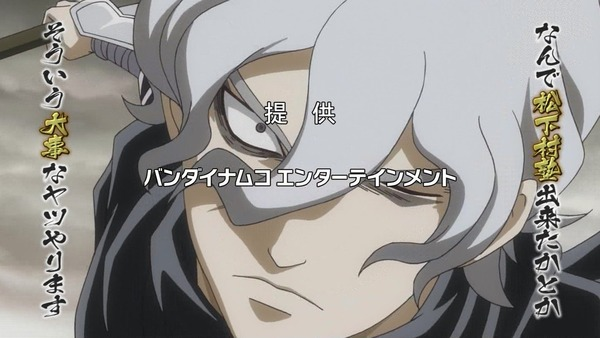 「銀魂」326話 (57)