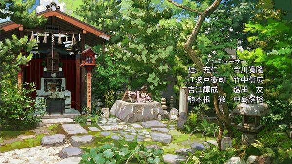 「有頂天家族2」1話 (15)