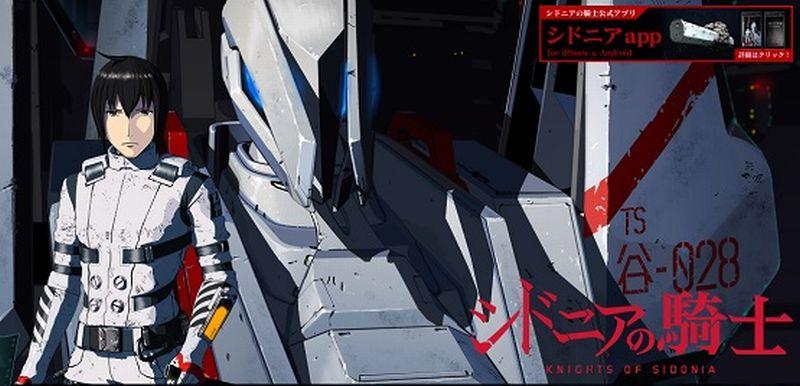 4月アニメ「シドニアの騎士」アニメイズム枠で放送!第1話冒頭映像公開、PVも併せてどうぞ!! :