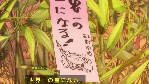 「アイカツスターズ!」第64話 (14)