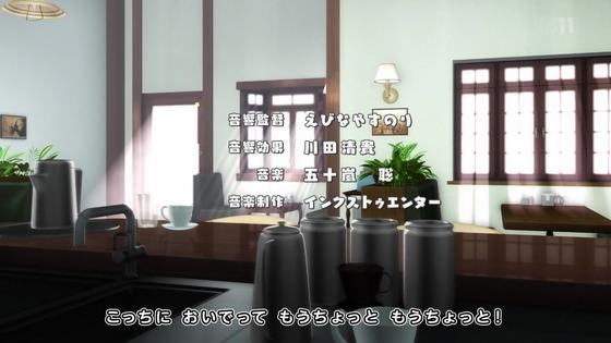 「宇崎ちゃんは遊びたい!」第1話感想 (17)