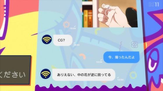 「ゴジラS.P」3話感想 (58)