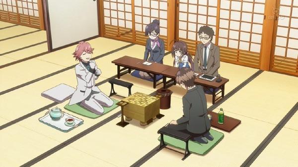 「りゅうおうのおしごと!」2話 (23)