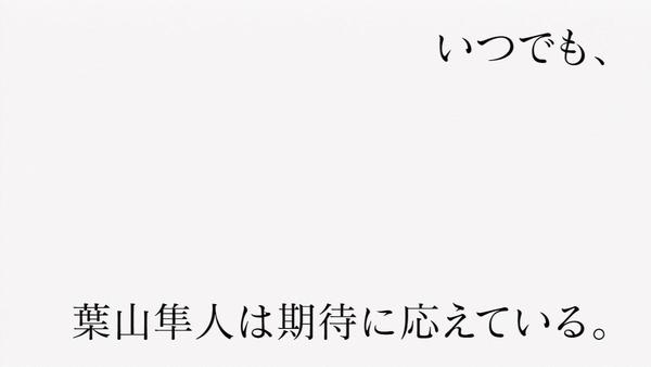 俺ガイル (57)