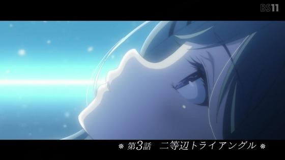 「安達としまむら」第3話感想 画像 (41)