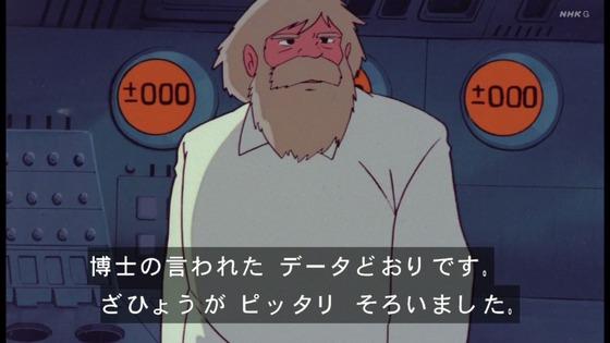 「未来少年コナン」第23話感想 画像 (60)
