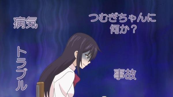 「甘々と稲妻」 (1)