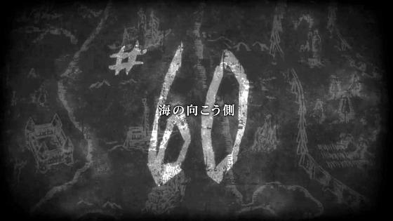 「進撃の巨人 The Final Season」60話(4期 1話)感想 画像 (20)
