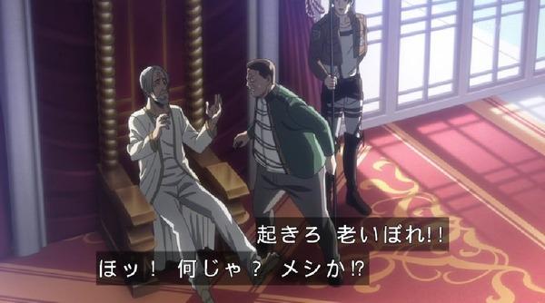 「進撃の巨人 Season3」(3期 5話)42話感想 (17)
