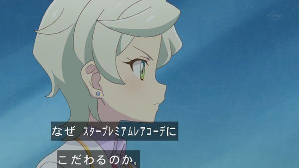 「アイカツスターズ!」第67話 (46)