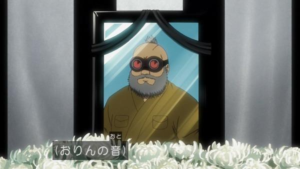 銀魂 (49)