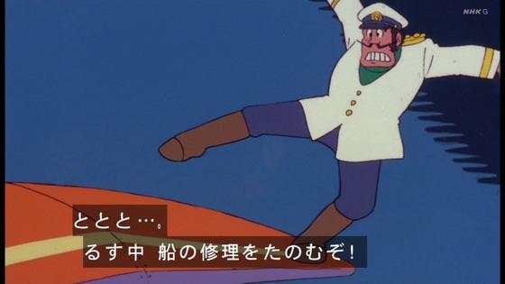 「未来少年コナン」第24話感想 画像 (55)