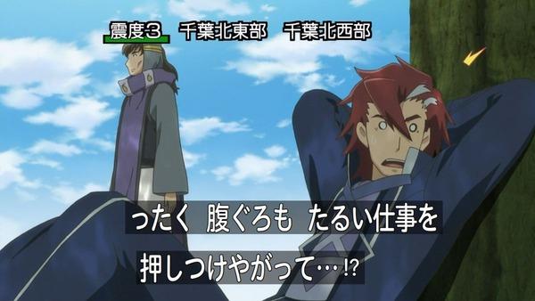 ログ・ホライズン 第2シリーズ (25)