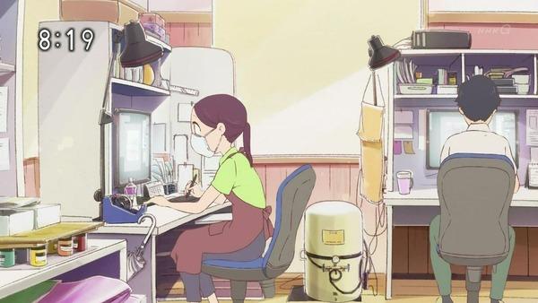 「バジャのスタジオ」感想 (17)