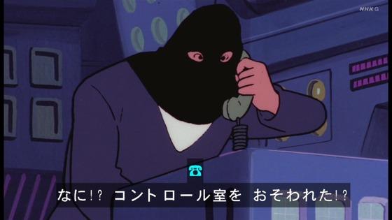 「未来少年コナン」第22話感想 画像  (127)