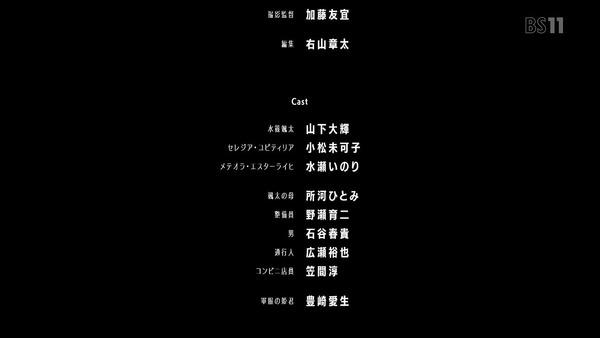 「ReCREATORS(レクリエイターズ)」1話 (60)
