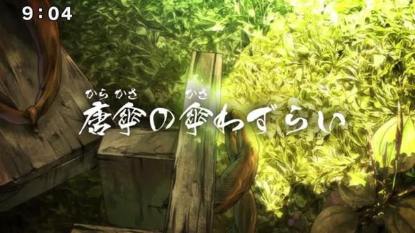 「ゲゲゲの鬼太郎」6期 71話感想 (3)