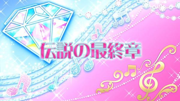 「アイカツフレンズ!」49話感想 (9)