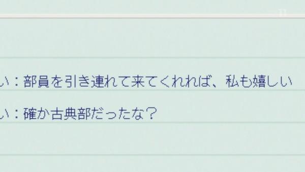 「氷菓」8話感想 画像  (7)
