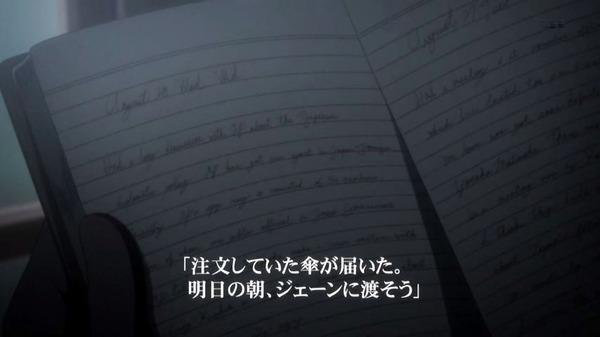 「ジョーカー・ゲーム」8話感想 (17)