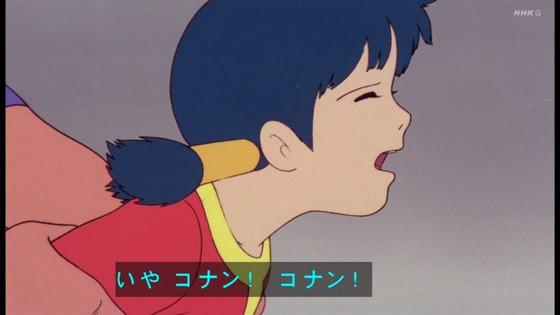 「未来少年コナン」第7話感想 (12)