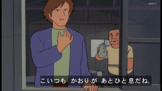 「未来少年コナン」第9話感想 (13)