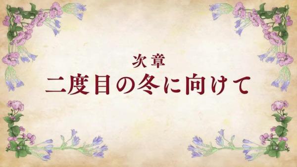 「本好きの下剋上」9話感想 画像 (75)