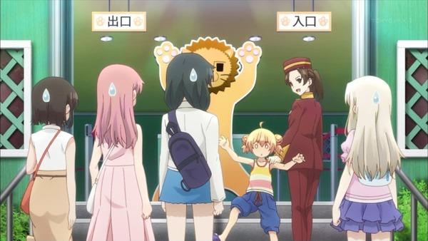 プリズマ☆イリヤ ツヴァイ ヘルツ! (10)
