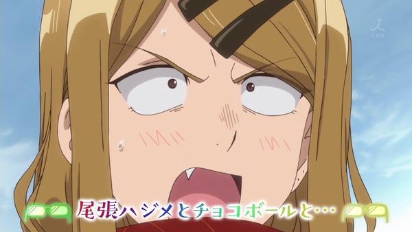 「だがしかし2」7話 (40)