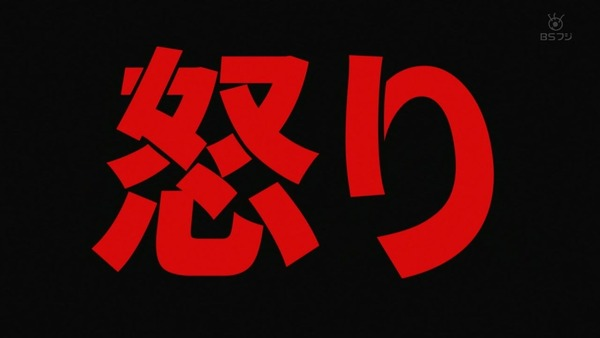 「モブサイコ100Ⅱ」2期 12話感想 (108)