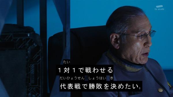 「仮面ライダービルド」21話 (23)